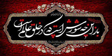موفقیت رسانه ملی در محرم و صفر با حسینیه و موکب تلویزیونی ایران
