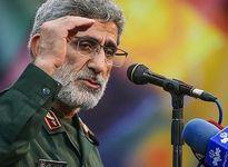 IRGC Quds Force Commander Visits Iraq
