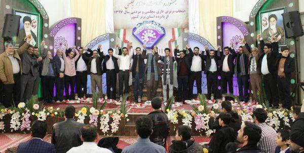 جشنواره تلاوتهای مجلسی بینالمللی میشود